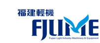 FUJIAN LIGHT INDUSTRY MACHINERY & EQUIPMENT CO., LTD.(FJLIME)